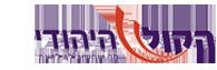 סמל הקול היהודי